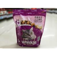 China Laminated Flexible Pet Food Packaging Bags Eco Friendly Any Size Available on sale