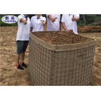 China Earth Filled Sand Filled Barriers , Security Military Bastion Basket Sand Box wholesale