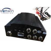 China Car Video CCTV Mobile DVR Bus People Counter / Bus Passenger Counter System wholesale