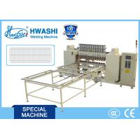 China Multi-point Spot Welding Machinery for Welded Wire Mesh Indstry wholesale