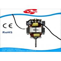 China AC HC5415 Single Phase Universal Motor For Clothes Dryer / Hair Dryer wholesale