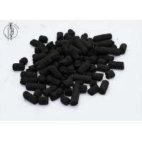 China Coal Impregnated Activated Carbon Pellets Remove Pollutants From Air And Gas wholesale