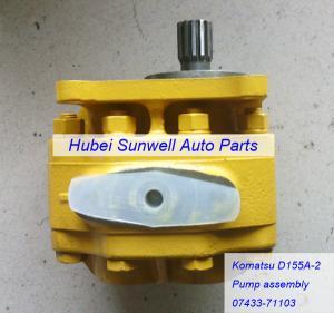 China Komatsu D155A-2 pump assembly transmission 07433-71103 on sale