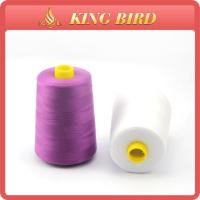 Quality 100% Spun Polyester Sewing Machine Thread With Mercerized Technics for sale