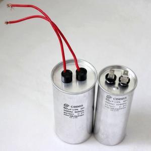 China metal film capacitor wholesale