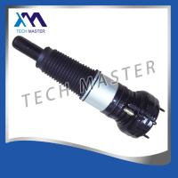 China Audi A8 S8 D4 Front Audi Air Suspension Parts Air Shock Absorber 4H0616039AD wholesale