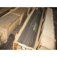 China Duplex stainless 2205/S31803/1.4462 bar wholesale