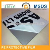 China Printable Black & White Aluminum Panel Protective Film Corrosion Resistant wholesale