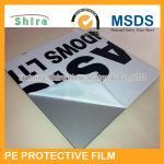 China Solvent Based  PE Protective Film polyethylene roll with Medium Adhesive wholesale