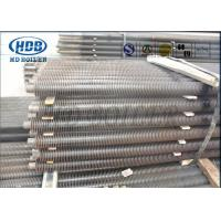 China Carbon Steel Titanium Spiral Finned Tube Coil For Boiler Economizer ASME Standard wholesale