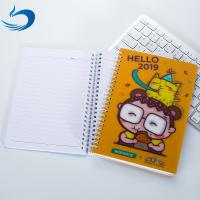China Free Sample A5 Size 3d Lenticular Notebook Cover 0.6mm Thickness on sale