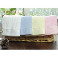 China Customized Dobby Soft Hotel Face Towel 100% Cotton Face Towel wholesale