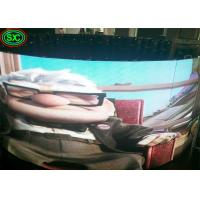Buy cheap P3.91 Curved Indoor Rental LED Display High Resolution Led Video Wall from wholesalers