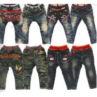 China wholesale children jeans pants, boys jeans, all kinds of wholesale
