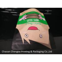Snack Food Brown Paper Bag Packaging Pouch / Stand Up Zipper Pouch Easy Carry