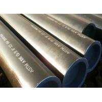 China A106 seamless pipe wholesale