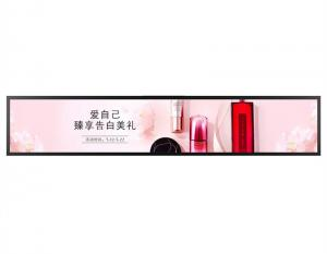 China 1920*540 800 Nits Stretched Bar Lcd Display 972*304*29mm wholesale