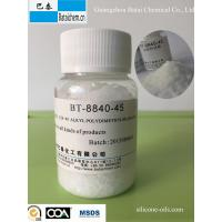 China INCI Name C26-28 Alkyl Dimethicone Grade Cosmetic Material for Makeup wholesale