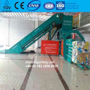 China Hydraulic automatic horizontal baling press machine wholesale