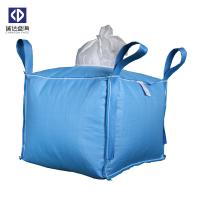 UV Treated FIBC Bulk Bags 500-3000 KGS Loading Weight For Chemical Powder