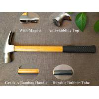 China Claw hammer(HKBM-02) with garde A Bamboo handle, polishing surface, magnet, antiskid top and reasonable price on sale