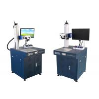 Quality 20w 30w 50w Mini Laser Marking Machine , Hardware Parts Metal Laser Marker for sale