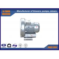 China Aluminum Side Channel Blower , fish pond aeration pump , printing vacuum pump on sale