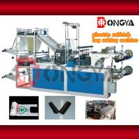 China 4 - 6.5kw Express Bag Making Machine , Biodegradable Plastic Pouch Making  Equipment wholesale