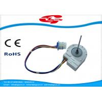 China Electric 9.75V / 12V Micro Dc Brushless Motor 2100 RPM for refrigerator wholesale