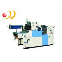 China Automatic Grade Single Color Letterpress Type Offset Printing Machine on sale