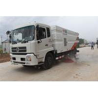 China 4*2 street washing and sweeping truck with 9CBM water tank & 7CBM garbage tank wholesale