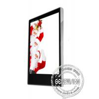 China 22 inch Slim Vertical LCD AD Board with Real Color LCD Screen 450cd/m2 wholesale