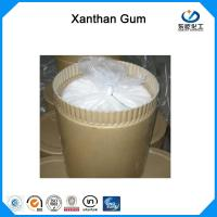 China 99% Xanthan Gum Food Grade Corn Starch Raw Material For Drink Prodcution 25 Kg Drum wholesale