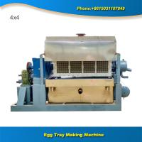 China Manual small paper egg tray making machine price on sale