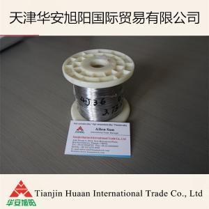 China INVAR 36 plate (UNS K93600 UNS K93603 EN 1.3912) Plate, pipe, bar wholesale