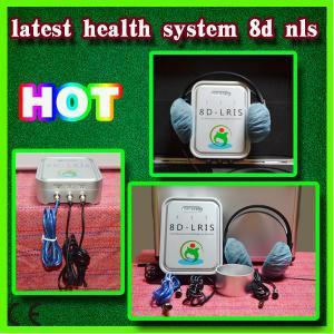 China 8D IRIS NLS Quantum Health Analyzer Machine Bioresonance Body Scanner on sale