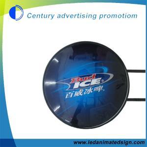 China Advertisement vacuum light box wholesale
