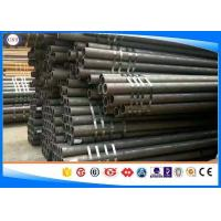Quality A519 1541 QT Mechanical Tubing Carbon Steel For Car And Machinery Purpose for sale