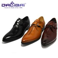 China Crocodile Luxury Genuine Leather Dress Shoes For Wedding Or Office wholesale