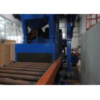 China Conveying Type H Beam Shot Blasting Machine With Environmental Dust Collector wholesale
