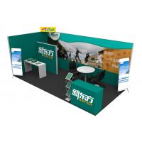 Buy cheap tension fabric display exhibition display stand exhibition booth portable 3*6m from wholesalers