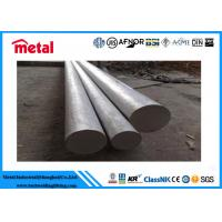 China C45 / S45C Long Galvanised Round Bar , Food Processing 300m Round Bar wholesale