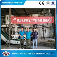 China Russia Hot Selling New Design Pine Wood Pellet Production Line wholesale