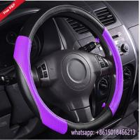 China hot sell purple super fiber leather special design auto steering wheel cover car interior decoration wholesale