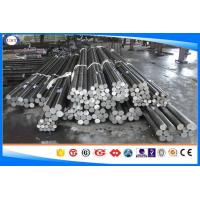 China Round Shape Cold Finished / Cold Finished Bar 1020/S20C Carbon Steel Dia 2-100 Mm wholesale