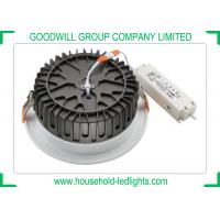 China 40W COB LED Downlight Indoor Lamp Daylight 5000K With Power Drive Outside wholesale