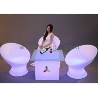 China Plastic Rechargeable Waterproof Modern Bar Chairs with RGB LED Light wholesale