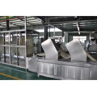 China Powder Ramen Instant Noodles Making Machine Production Line Maker on sale