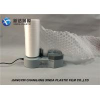 Quality Mini Tripod 1000 Air Fill Packaging Machine Inflatable Packaging Machine for sale