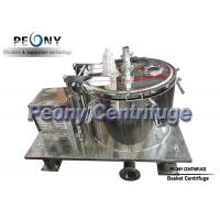 China Batch Operate Menthol Extraction Basket Centrifuge With Control Cabinet on sale